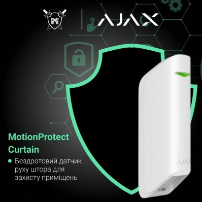 🔸 MotionProtect Curtain -